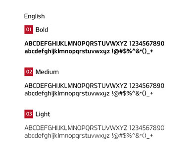Kia Font English